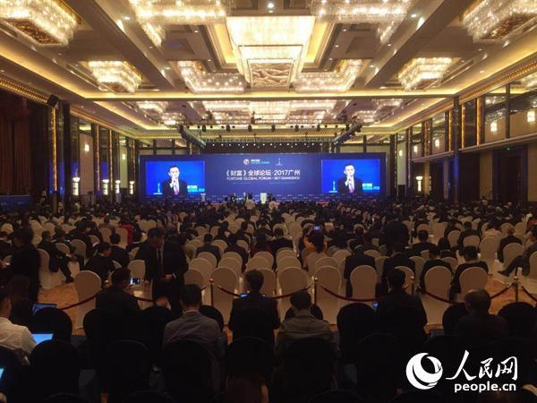 马云在广州2017财富全球论坛发言。人民网记者 王天乐摄影。