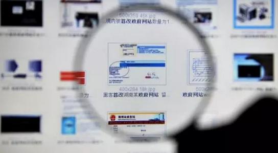 """上海警方自媒体推行""""实人实证实名""""认证制度"""