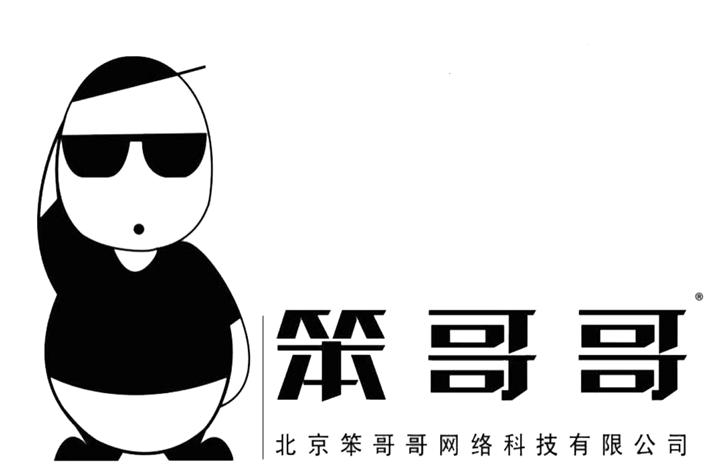 """""""回收+互联网""""公司笨哥哥完成""""A+""""轮融资:华创资本投资数千万元"""