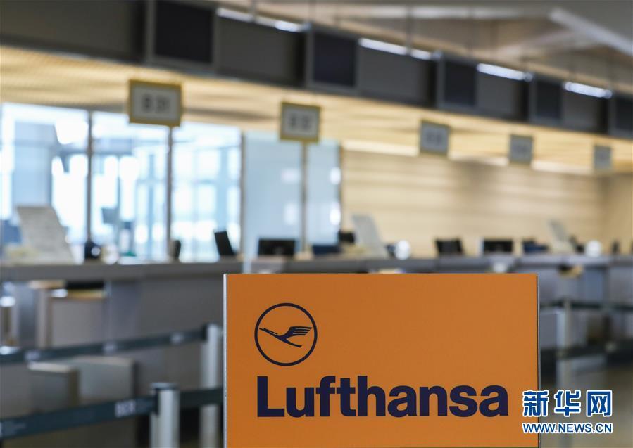 德国汉莎航空公司员工举行罢工活动