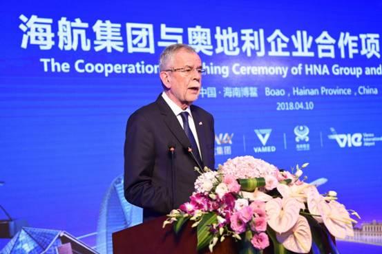 奥地利总统亚历山大·范德贝伦为海南航空深圳=维也纳航线揭幕并致辞。