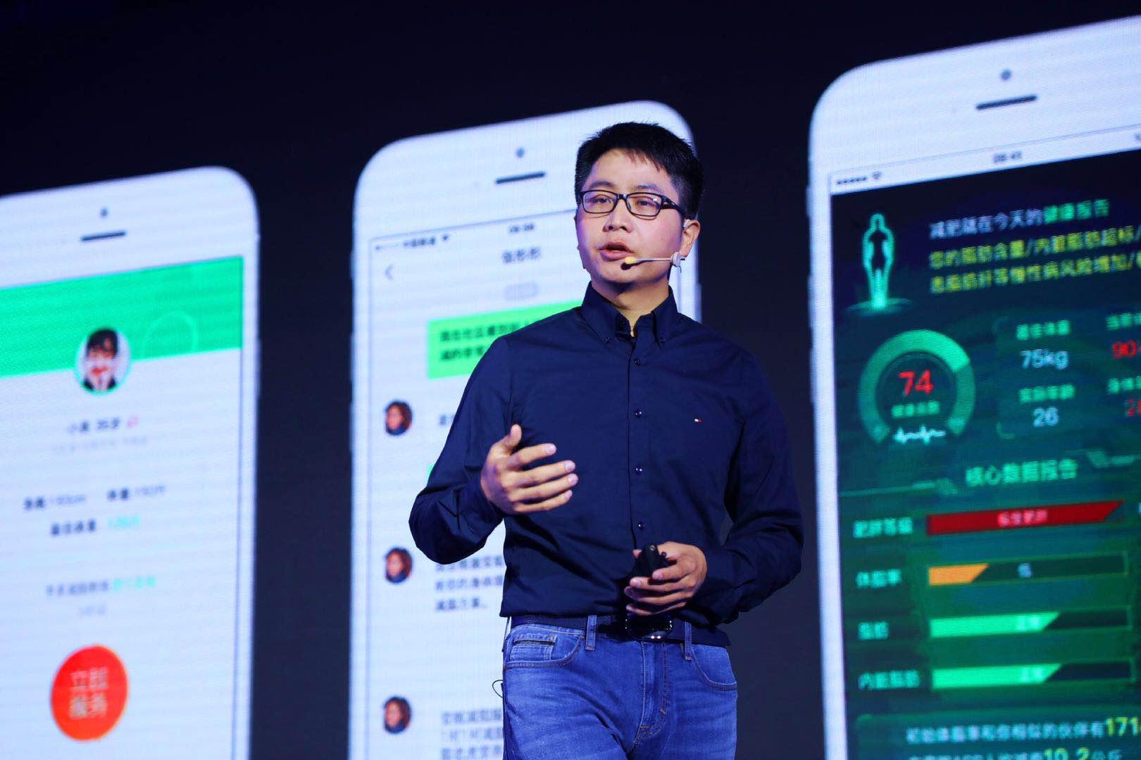 """""""变啦""""助力数字健康管理 """"大数据、人工智能""""成亮点"""