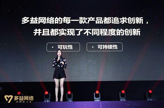 """多益网络CEO唐忆鲁:我是""""法师系"""",活着就会持续奋斗"""