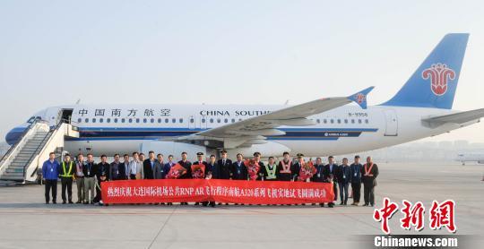 大型客机自动降落应用程序首次在大型机场验飞成功