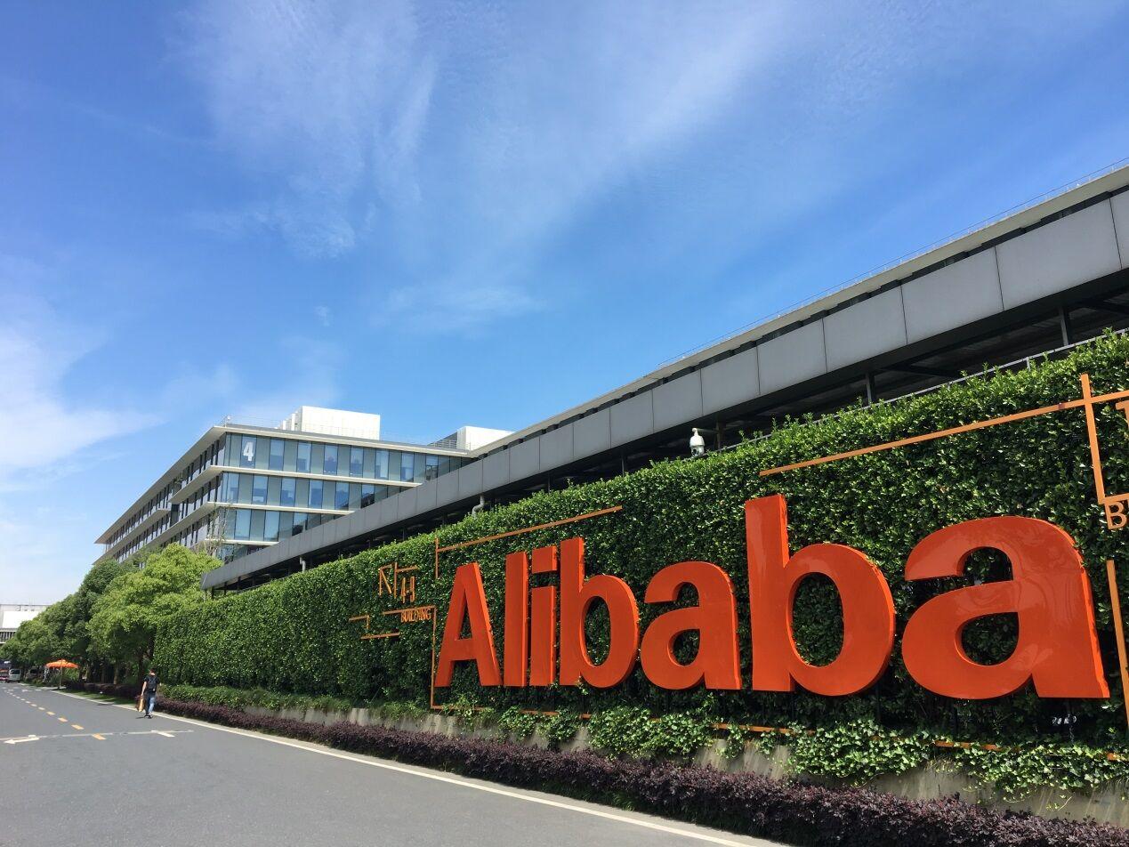 一马当先! 阿里巴巴打造海南智慧经济港