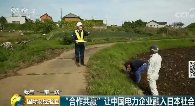 中国企业,带动日本农民致富!10倍租金盘活荒废农地…