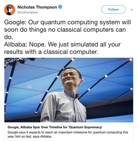阿里谷歌激辩量子霸权中美科学家普遍看好阿里