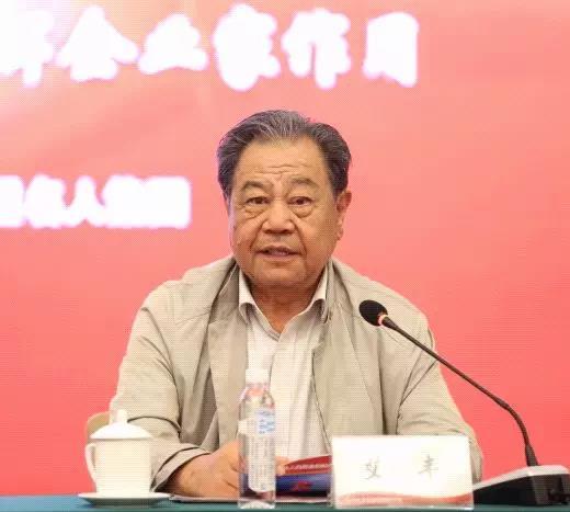 著名经济学家、经济日报原总编辑艾丰讲话。