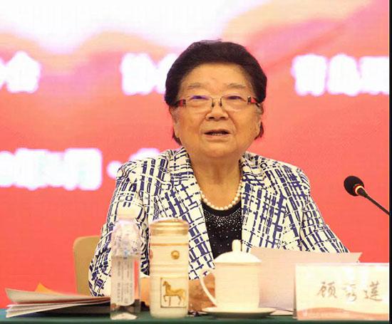 全国人大常委会原副委员长顾秀莲致辞。