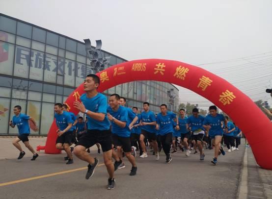 组图:北京首都航空举办8周年马拉松暨健步走运动会