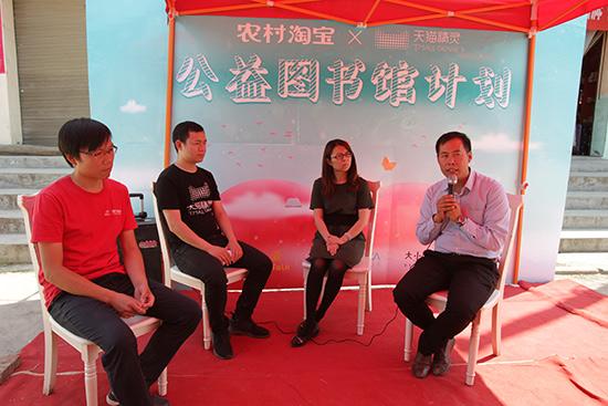 """农村淘宝将建500个天猫精灵小站 人工智能进村当""""幼师"""""""
