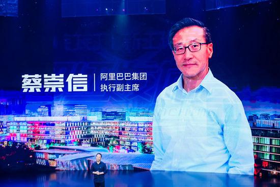阿里巴巴集团执行副主席蔡崇信通过视频亮相。