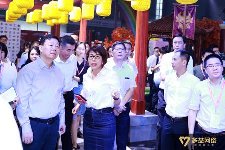 上海市委宣传部部长周慧琳莅临2018ChinaJoy多益网络展台