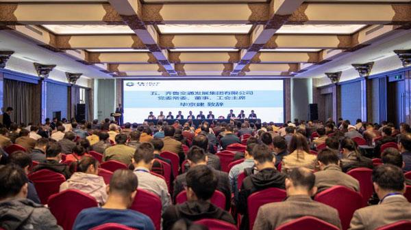 全国大跨隧道修筑技术及建设管理专题研讨会召开