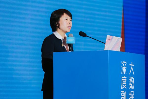 尹丽波:高质量推动大数据产业创新发展 加快数字中国建设