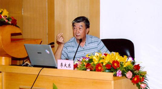 李大东:一生磨剑中国炼油业