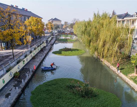 """中国环保之大""""变局"""":正本清源 回归美丽"""