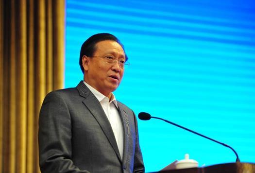 """2018中国""""互联网+""""峰会在京举行"""