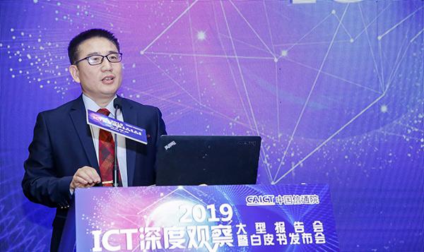 中国新闻通信钻研院续相符元副总工主持。