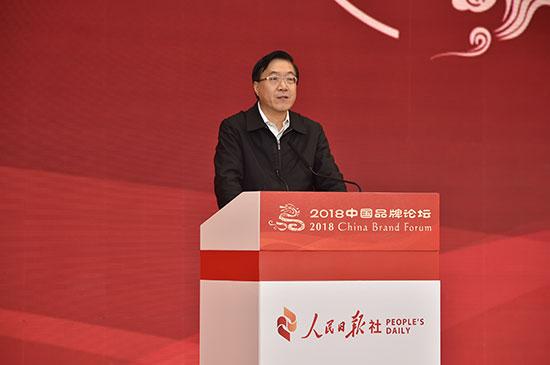 陈钢:大力推动建设质量强国和品牌强国