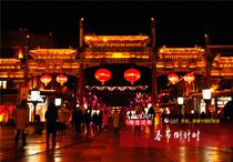 春节倒计时:一线旅游从业者的故事