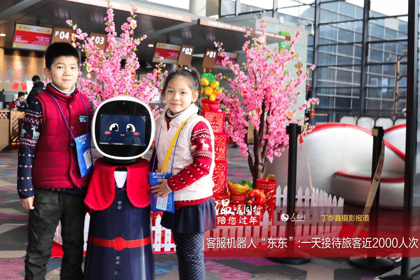 """临近春节,在外辛苦工作打拼了一年的人们陆续踏上了回家过年的路,上海虹桥机场也是人头攒动。熙熙攘攘的值机大厅里,一抹红色的身影让许多乘客停下了脚步,有小朋友也有老人,他们在它周围好奇地打量着,这抹身影就是东方航空的机器人服务员——""""东东""""。"""