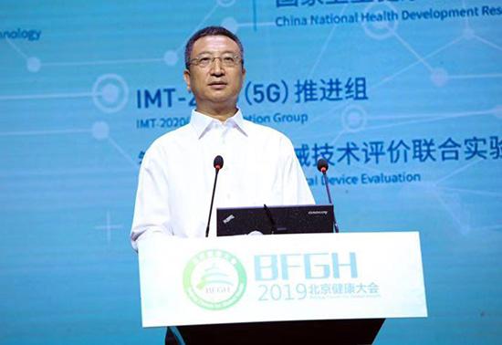 王新哲:推动5G与医疗健康深度融合 助力健康中国建设