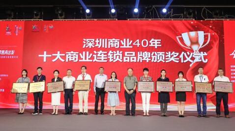 周大生以500.18億元的品牌價值,連續9年上榜《中國500最具價值品牌》