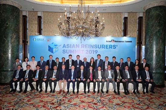 第十九届亚洲再保险人峰会在香港举行