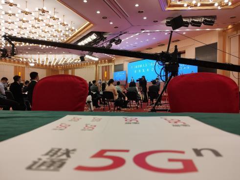 """5G牌照发放一周年:基站建设""""加速跑"""" 为高质量发展注入新动能"""