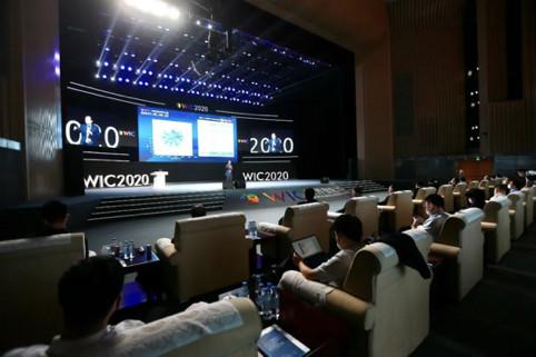 第四届世界智能大会成功闭幕六大丰硕成果