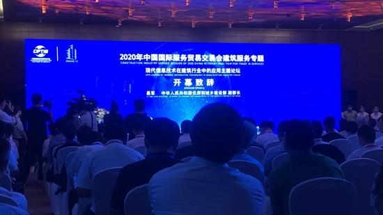 """智慧""""加码""""推动""""中国建造""""转型升级"""