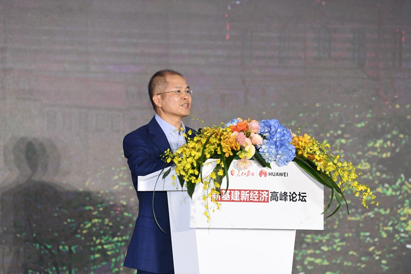 华为徐直军:新基建将激发更多新需求创